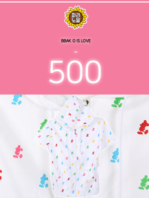 파라노말샵 500원 이벤트♥