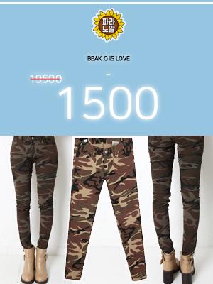 파라노말샵 바지 1500원 이벤트♥