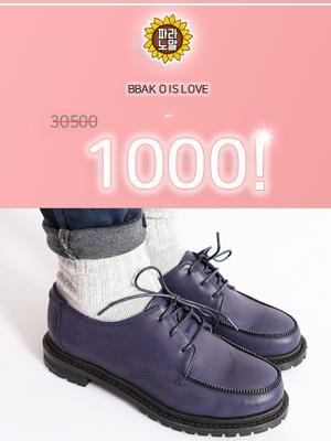 [1000원♥] 신발 ~.~ 퍼플퍼플~.~